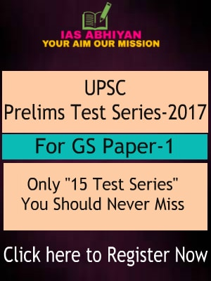 Prelims GS-Paper-1 Test Series You Should Never Miss