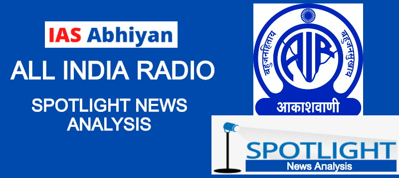 All India Radio Spotlight News Analysis