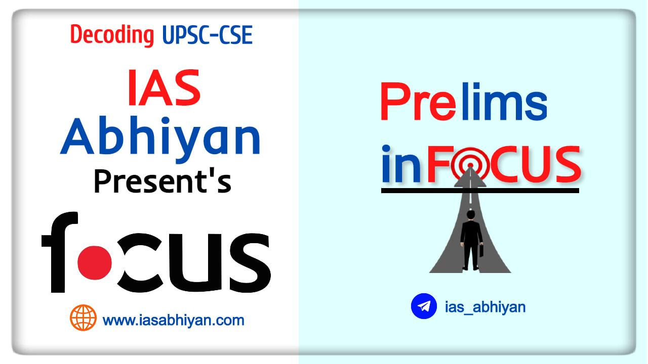 Prelims in Focus