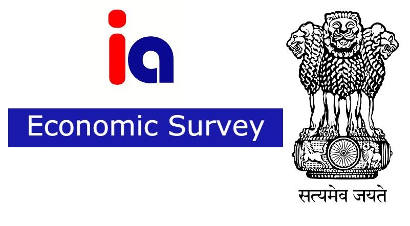 Economic Survey for UPSC