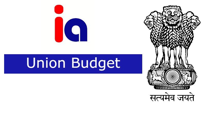 Union Budget for UPSC